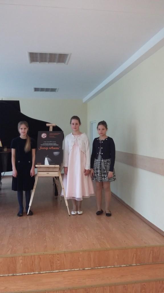 Konkurso Jaunieji virtuozai nugalėtojos M.Dainyte, M.Paradnikaite, J.Sipaviciute