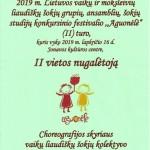 aguonele_page-0001